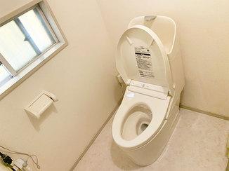 トイレリフォーム 空間まるごと一新した、気持ちよく使えるトイレ
